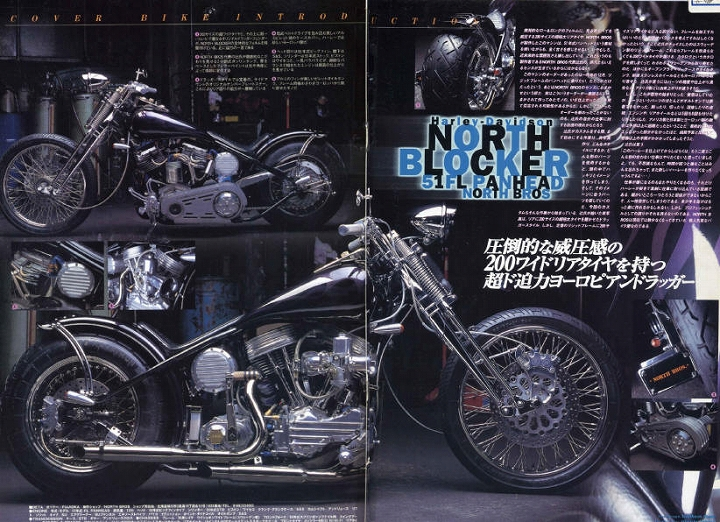 EASYRIDERS JP Vol.21 1999.2月号