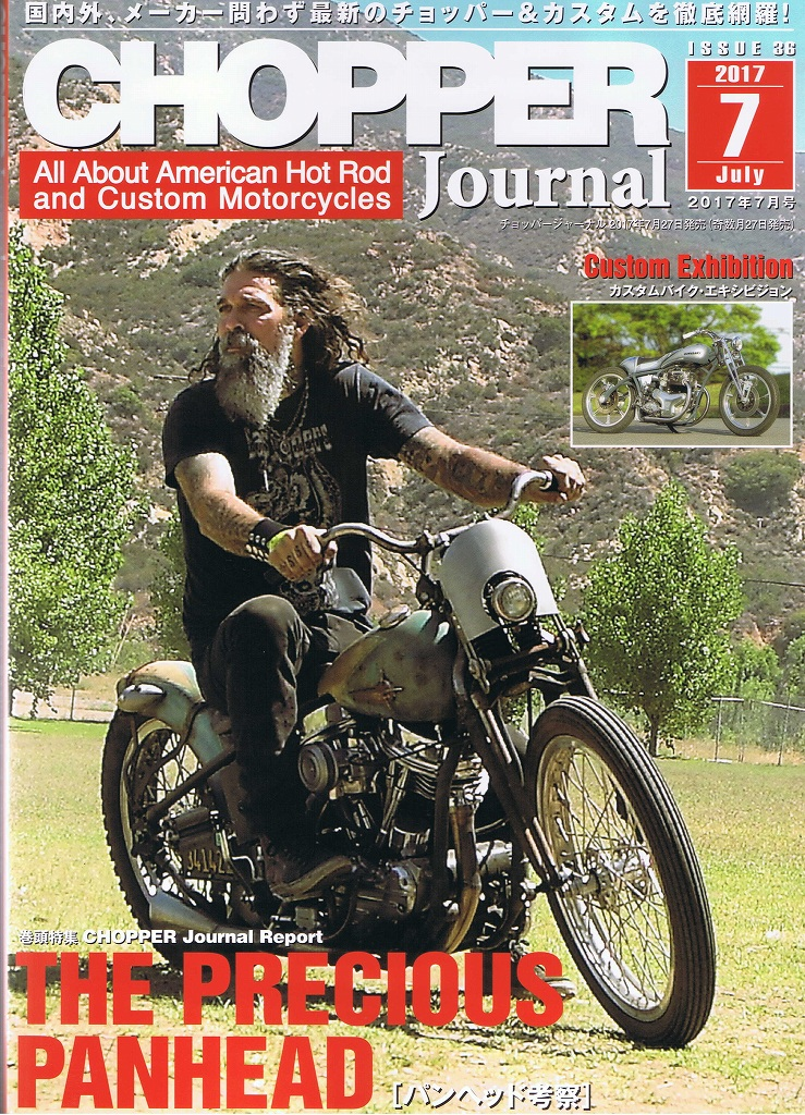 ChopperJournal. 2017 Vol26