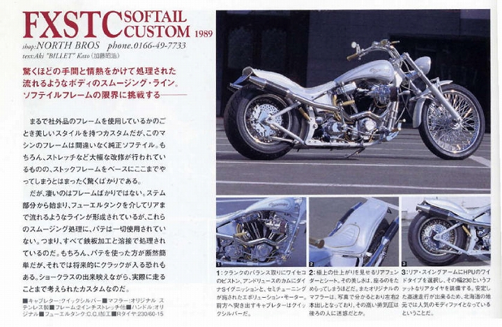 CUSTOM Styling 2001.5月号