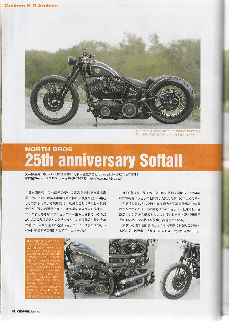Chopper Journal 2018 Vol.42