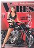 VIBES Vol.169.2007.11月号