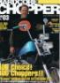ハードコアチョッパー2009年3月issue36号