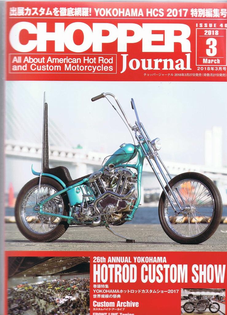 ChopperJournal. 2018 Vol40