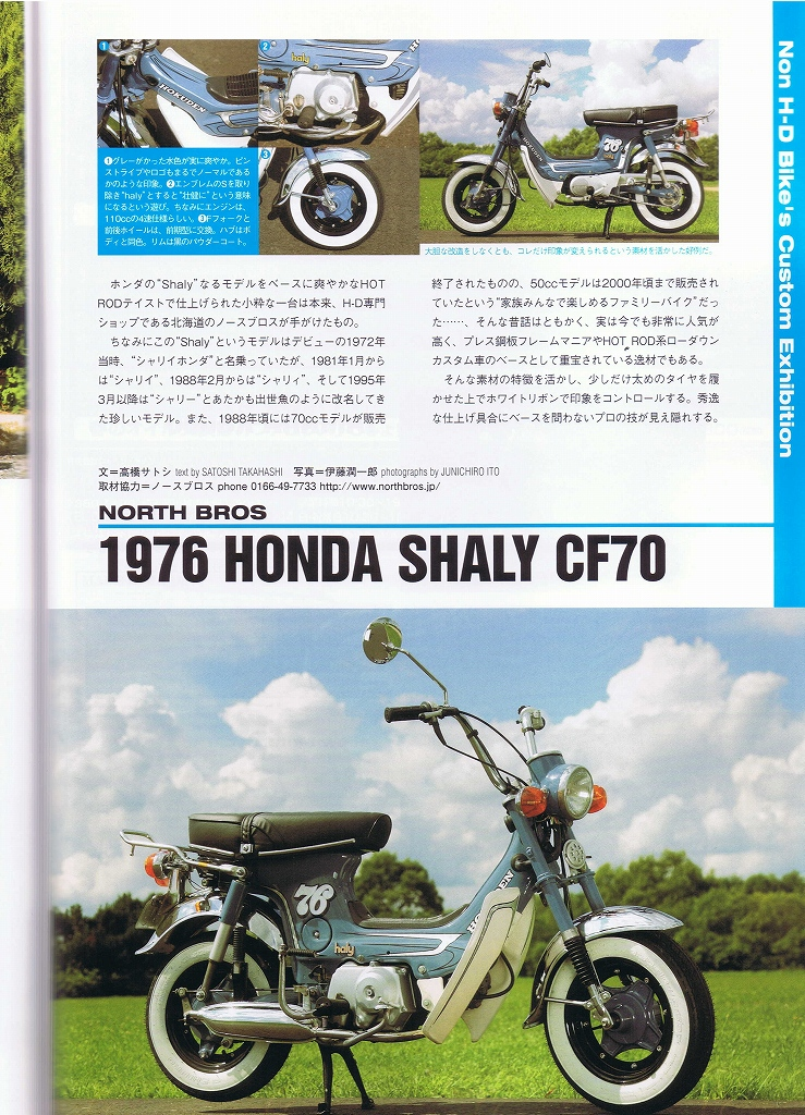 CHOPPER JOURNAL 2014年 vol.19