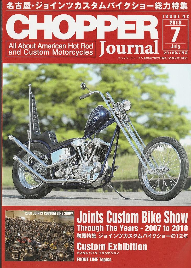 Chopper Journal 2018 Vol.42