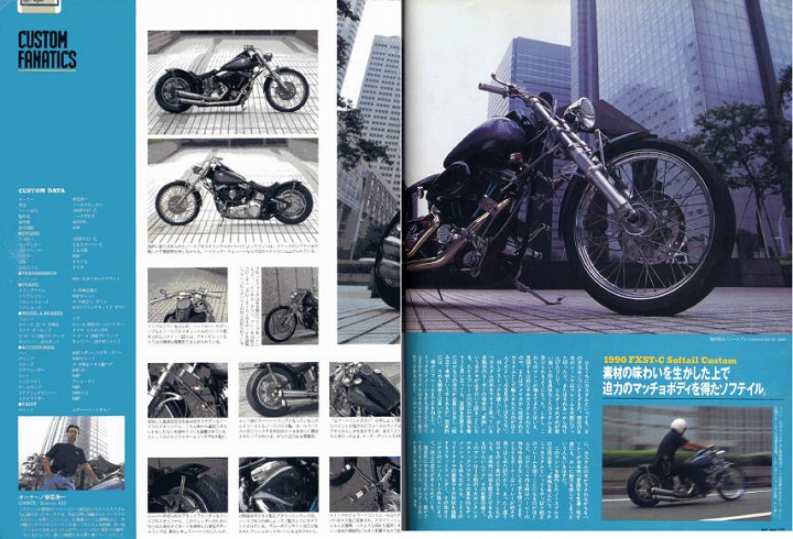 HOT BIKE JP Vol.33 1998.1月号