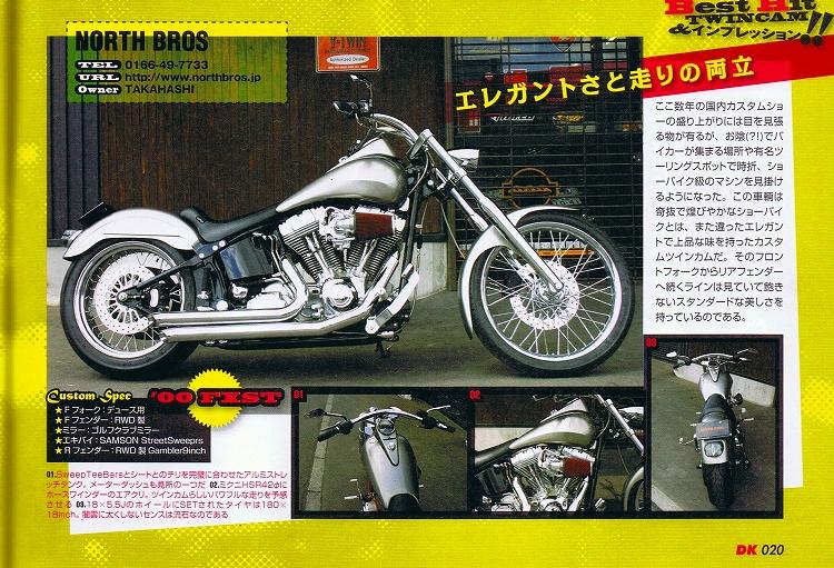 ダビキチ Vol.15 2010年7月号