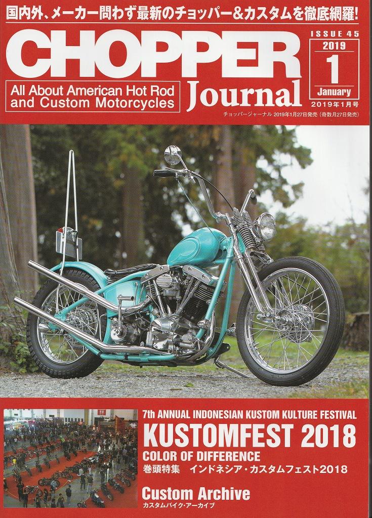 ChopperJournal 2019 Vlo45