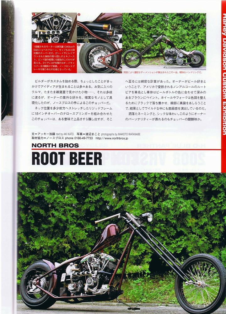 CHOPPER JOURNAL 2011年 Vol.01