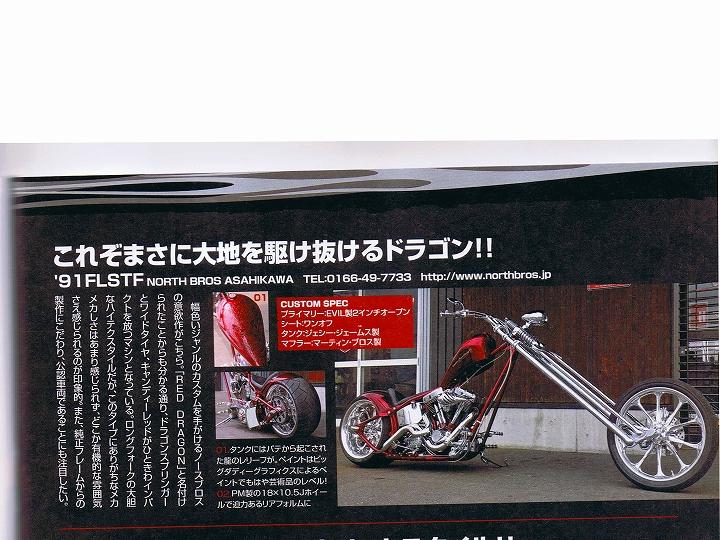 ダビキチ Vol.19 2011年3月号