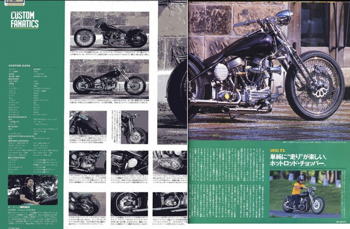 HOT BIKE JP Vol.37 1998.9月号