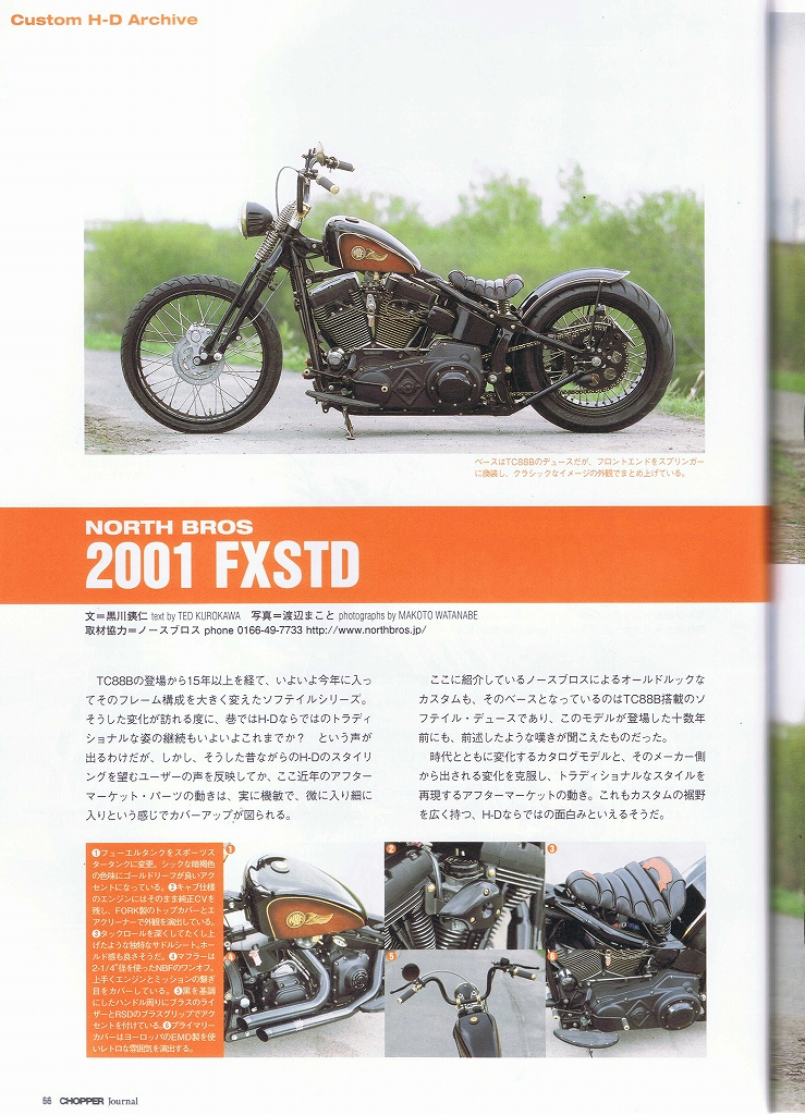 ChopperJournal. 2017 Vol39