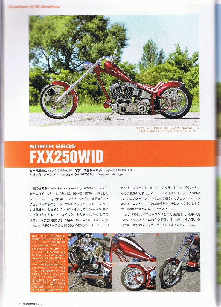 ChopperJournal. 2017 Vol35