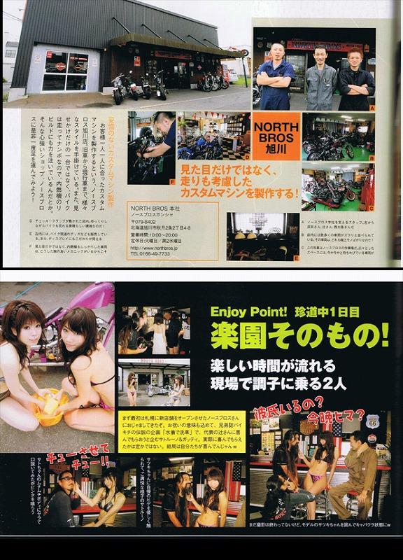 ダビキチ Vol.5 2008年11月号