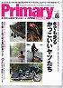 Primary 2012 Vol.06