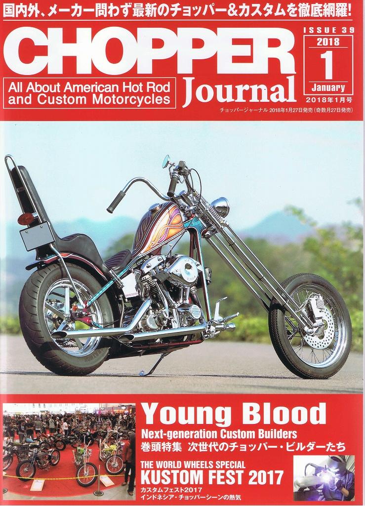 ChopperJournal. 2017 Vol39