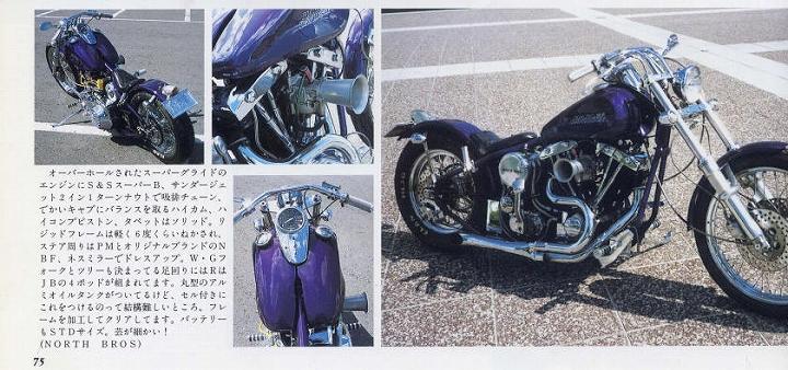 CUSTOM SPIRITS 1995.11月号