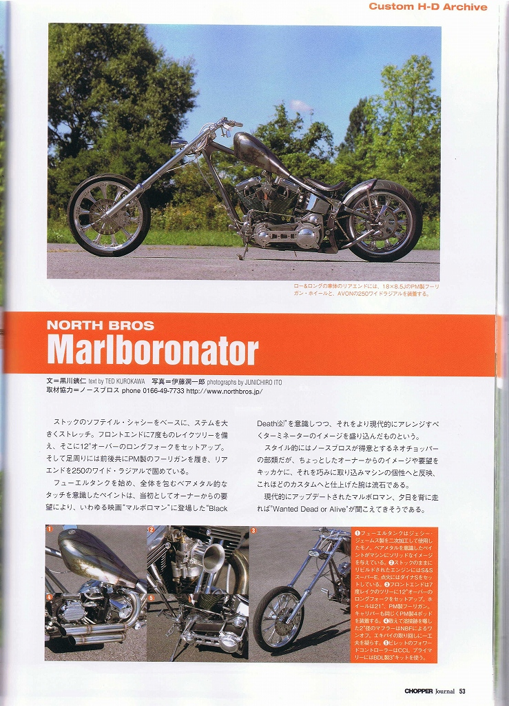 ChopperJournal. 2016. Vol32
