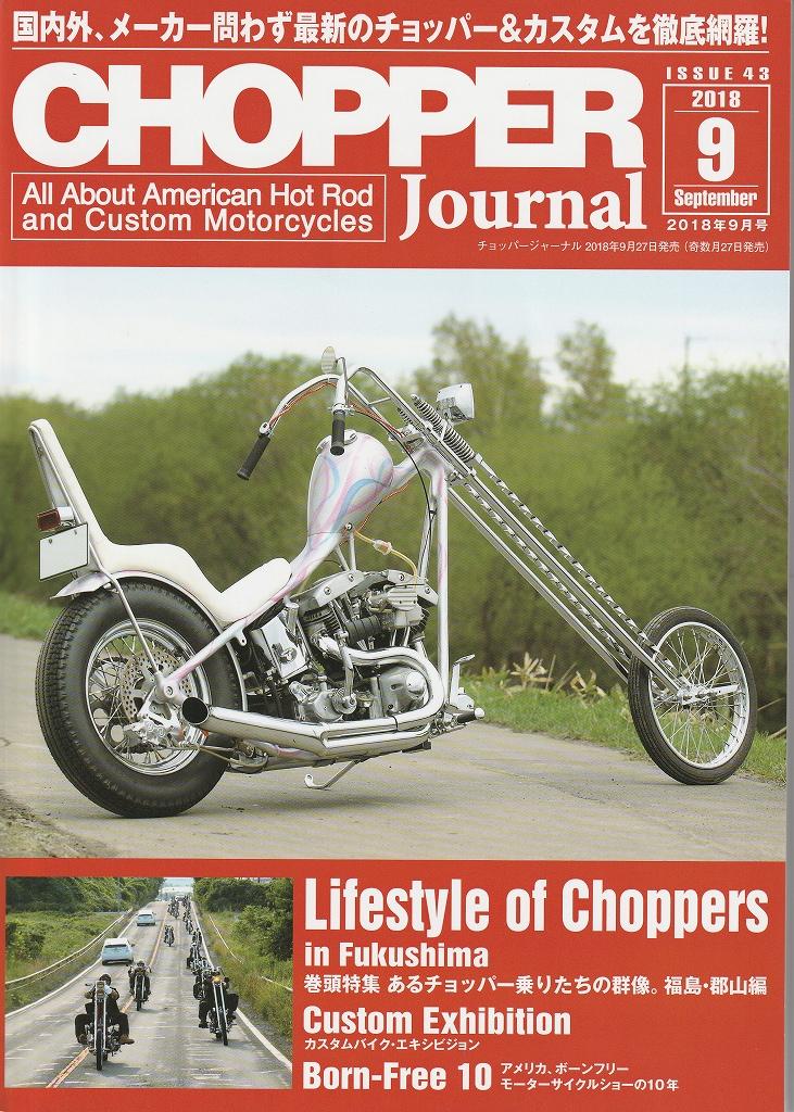 Chopper Journal 2018 Vol.43