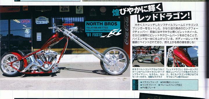 ダビキチ Vol.12 2010年1月号