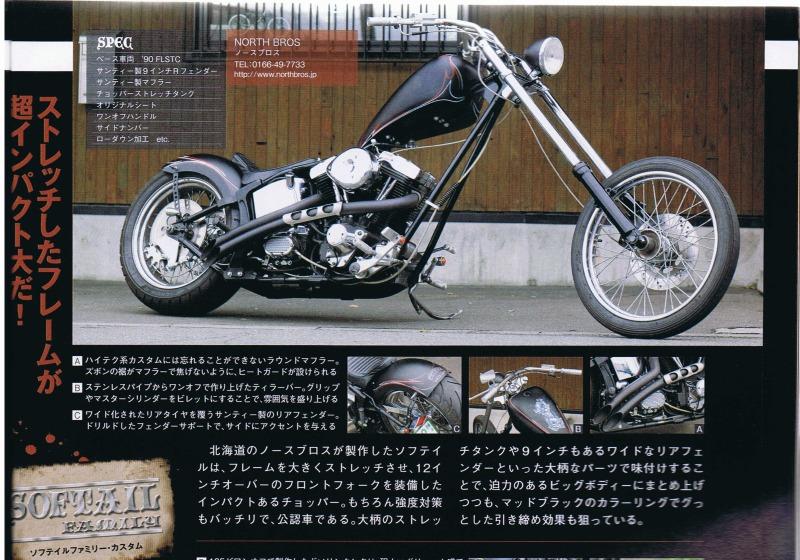 ダビキチ Vol.6 2009年1月号