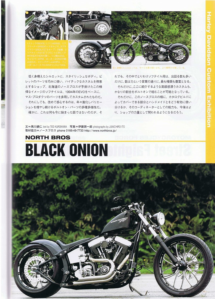 CHOPPER JOURNAL 2011年 Vol.02