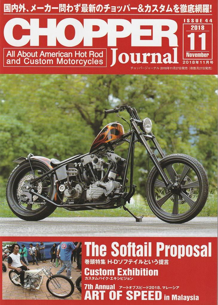 Chopper Journal 2018 Vol.44
