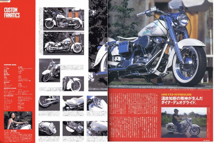 HOT BIKE JP Vol.39 1999.1月号