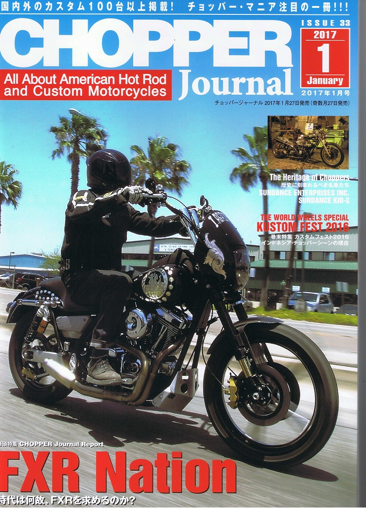 ChopperJournal. 2017. Vol33