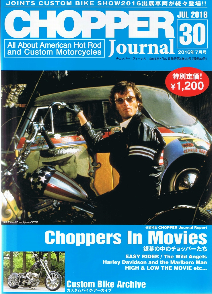 ChopperJournal. 2016. Vol30