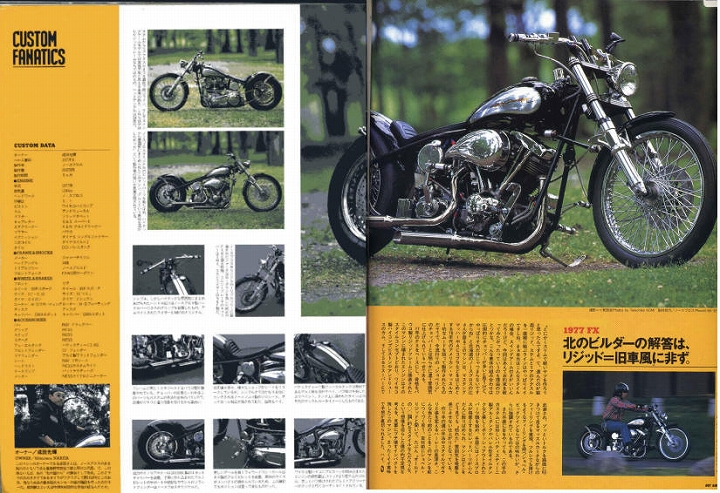 HOT BIKE JP Vol.40 1999.3月号