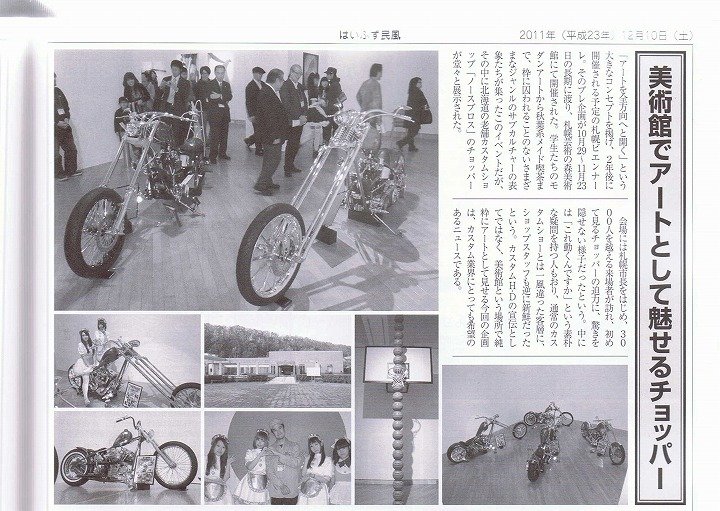 VIBES 2012.1 Vol.219