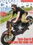 ハードコアチョッパー2009年11月issue40号