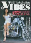 第1号店 VIBES VOL34 '96.8月号