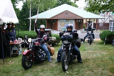 2008 North Honor Bikers Meet